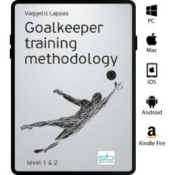 Goalkeeper Training Methodology - eBook Only